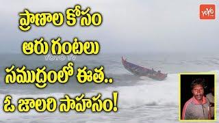 Nagaraja Tamil Nadu Fishermen Gets Terrible Experience in Ocean | Chennai