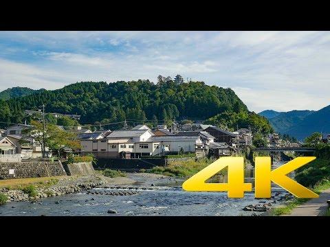 Gujō Hachiman - Gifu - 郡上市 - 4K Ultra HD