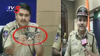 హైద్రాబాద్లో గన్స్ దందా..! | Rachakonda CP Mahesh Bhagwat Face To Face