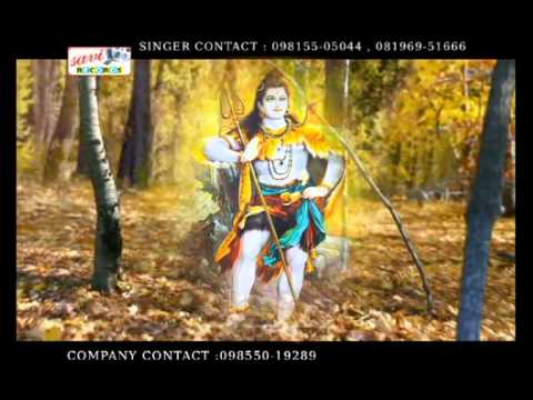 Shiv Shankar Bhajan Songs - Dam Dam Baje Re Baje Re - S S Maan - Shiva Bhajans video