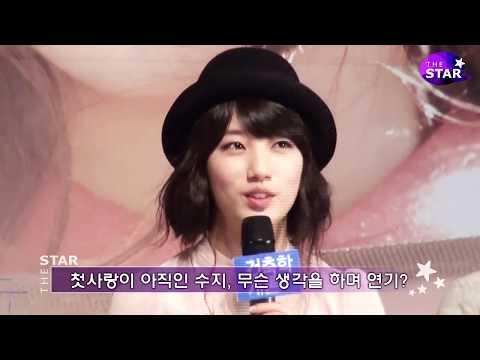 [TheSTAR] 건축학개론- MissA 수지(Suzy), 이제훈, 한가인, 엄태웅