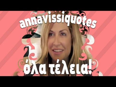 Anna Vissi - Telia