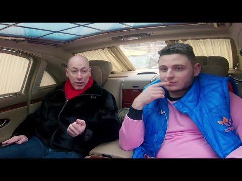 """Гордон. Как заработать миллион в Украине. """"Жирный Бизнес"""""""