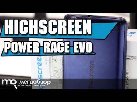 Highscreen Power Rage Evo обзор смартфона