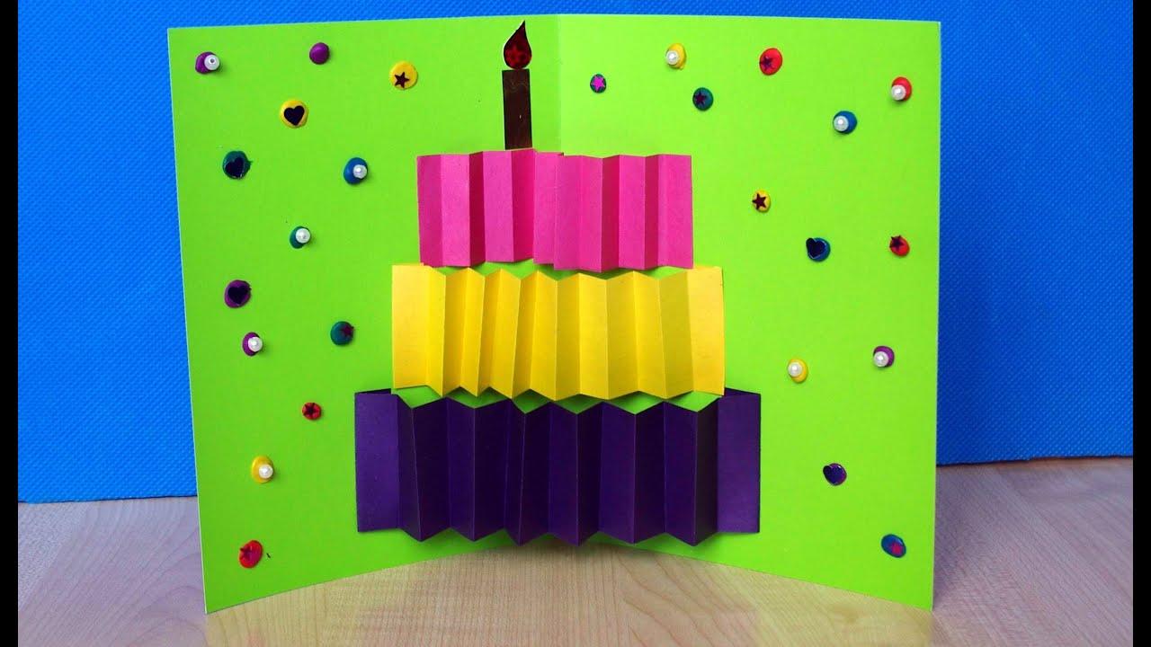 Открытка из картона цветного 57