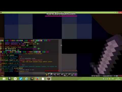 Как сделать постоянный сервер майнкрафт 152