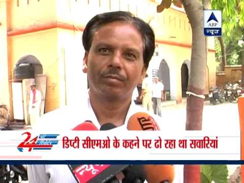 Kannauj: Ambulance for patients used to ferry passengers