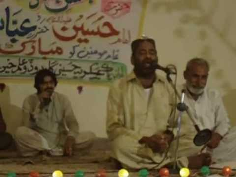 Mukhtiar Ali Sheedi Live Bara Alam  7 Shaban 2012 video