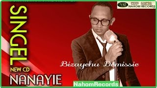 Ethiopian Music - Buzayehu Demissie- New 2014 - Nanaye (Official Music Video)