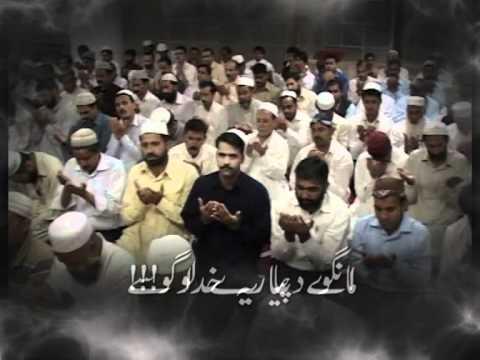 Sindh Floods - Hum Pas Hain Tumharey (Video Promo 5 Of 5 - 2011).mpg