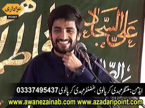 Zakir sayed farukh abbas 25 Safar 4 November 2018 Kot Raja Patoki