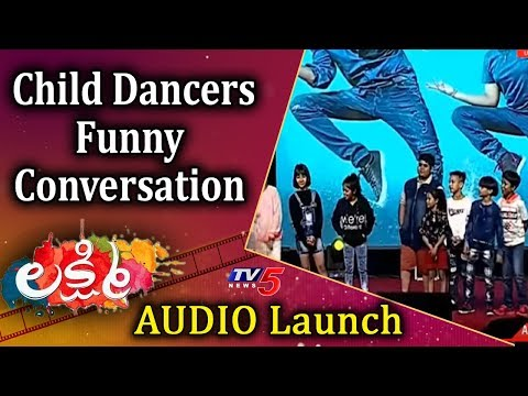 Child Dancers Funny Conversation @ LAKSHMI Audio Launch | Aishwarya Rajesh | Prabhu Deva | TV5