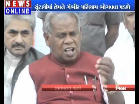 jitan ram manjhi told:Nitish Kumar leaving to Lalu Prasad Support