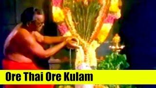 Ore Thai Ore Kulam - Melmaruvathur Arputhangal - Rajesh, Sulakshana - Tamil Songs