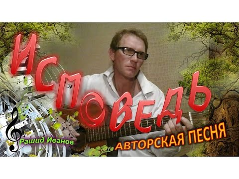 Песни дворовые - Гимн лентяев