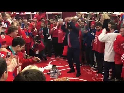 Чемпионская раздевалка! Сборная России по хоккею празднует олимпийское золото