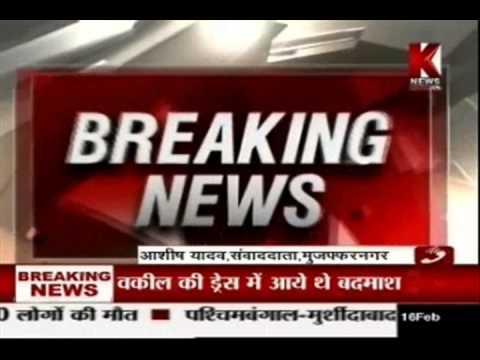 Gangster Vicky Tyagi Shot Dead During Trial in Muzaffarnagar Court
