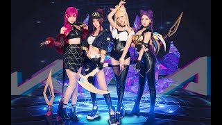 K Da Pop Stars Mv Cosplay Dance By 波利花菜园 Boliflowergarden 翻跳