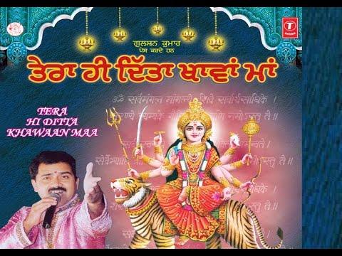 Tera Hi Ditta Khawan Maa Punjabi Devi Bhajan Sandeep Sood [Full HD Video] I Tera Hi Ditta Khawan Maa