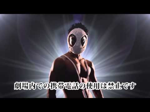 Hentai Kamen - Psa video