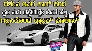 All Clip Of Darshan Lamborghini Bhclip Com