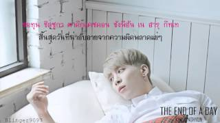 [Thai Sub] End of a Day (하루의 끝) - Jonghyun