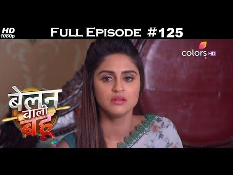 Belanwali Bahu - 21st June 2018 - बेलन वाली बहू - Full Episode thumbnail