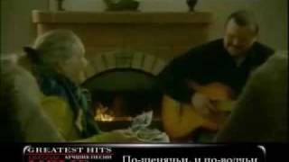 Клип Миша Круг - По-щенячьи равно по-волчьи