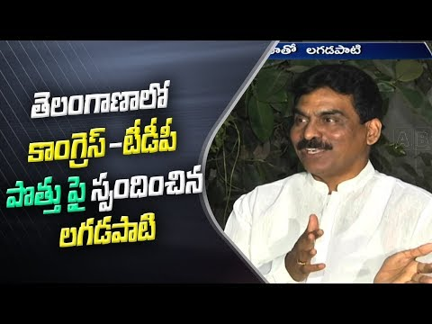 Lagadapati RajaGopal about TDP-Congress alliance in Telangana | ABN Telugu