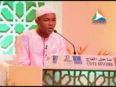 Qur'aan international award dubai 2016