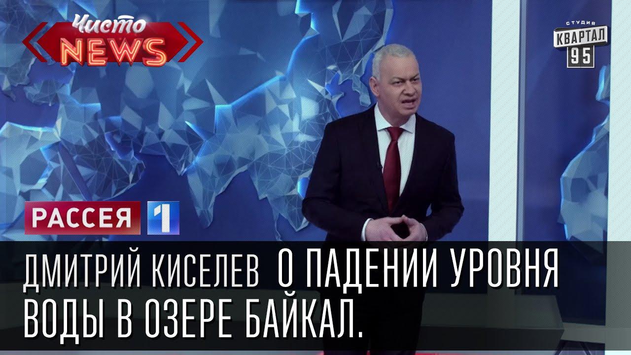ОБСЕ зафиксировала десятки обстрелов в районе Донецкого аэропорта - Цензор.НЕТ 7761
