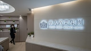 Evergrande Backer Chinese Estates to Go Private After Plunge
