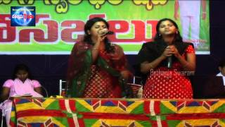 Chirakaala Snehithuda Song Singing By Kathrine, Sunayana || Latest Jesus Songs