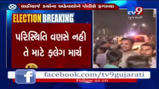 Ahmedabad: High security deployed in Nikol after scuffle breaks out at Hardik Patel's public meeting