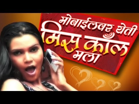 Kasa Vatla Mobile Marathi Lokgeet - Jukebox  18