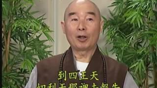 Thái Thượng Cảm Ứng Thiên, tập 9 - Pháp Sư Tịnh Không