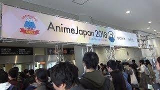 [Japantrip März 2018] Anime Japan 2018 - Anreise