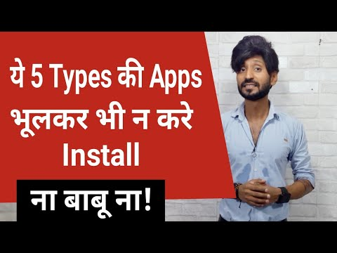 5 Types of Mobile Apps You Should Stop Installing