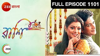 Raashi - Episode 1101 - July 31, 2014