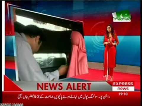 PMLN MPA Rape Scandal Video