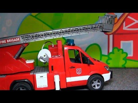 Развивающее видео с игрушками Bruder: Пожарная Машина тушит пожар