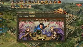 Lưu - Quan - Trương Hợp Thể    Phần 1 (Công Thành Xưng Đế China)