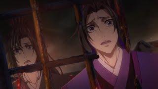 (AMV) Lovely - Mo Dao Zu Shi / Grandmaster of Demonic Cultivation / 魔道祖师