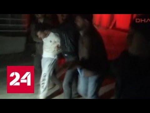 Стамбульский стрелок признался в атаке на ночной клуб