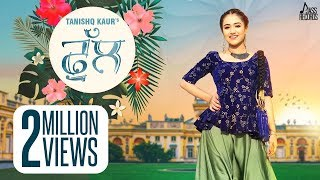 Phull   Full HD   Tanishq Kaur  New Punjabi Songs