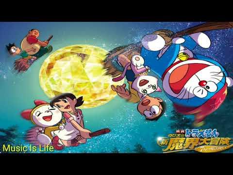 Ost Doraemon The Movie (Doraemon : Nobita's New Adventure into the Magic Planet (2007)) thumbnail