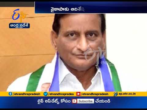 Big Shock to YCP | Adiseshagiri Rao May Join TDP