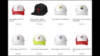 Кепки Англия. Купить кепки и бейсболки Англия мужские, женские, детские с надписями и принтами
