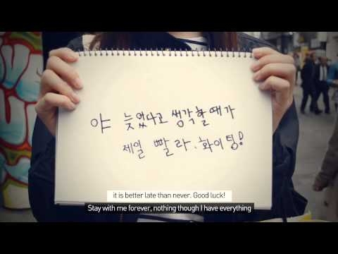 [MV] 손승연 Sonnet Son - 다시 너를 (Love again) Music Video