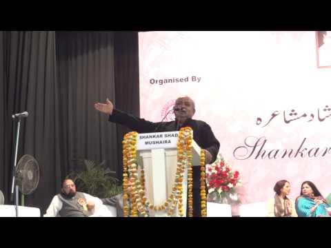 Munawwar Rana At 49th DCM Shankar Shad